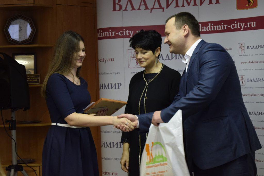 Персональные стипендии города Владимира